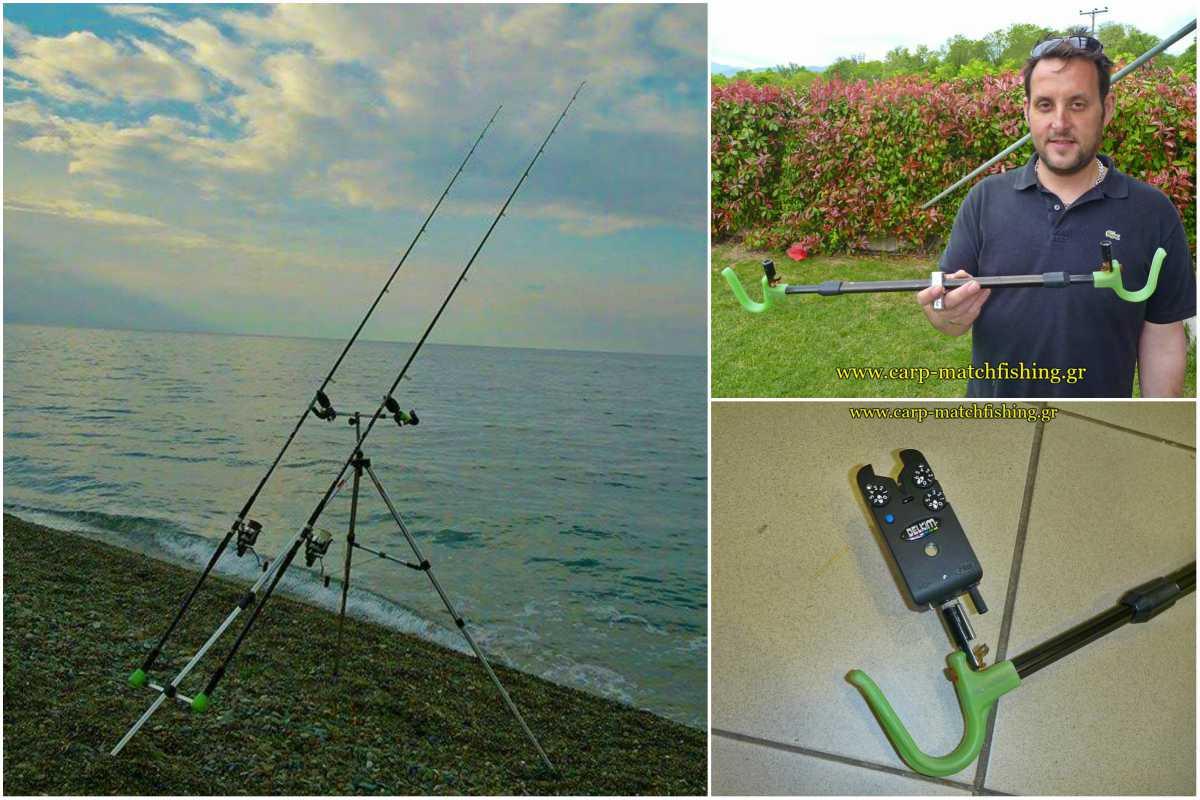 surf-buzzer-pod-carpmatchfishing