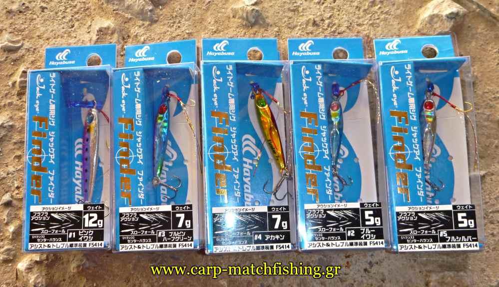 ajing-hayabusa-metal-jigs-carpmatchfishing
