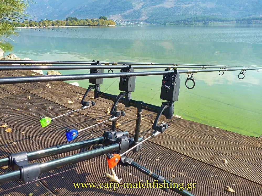 rod-pod-buzzers-carpmatchfishing