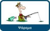 Το Άβαταρ του/της kostas