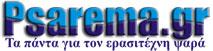 Τα πάντα για το Ψάρεμα Psarema.gr